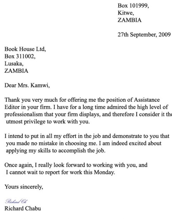appreciation letter to employees