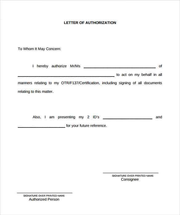 Authorization Letter 90