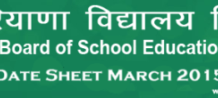 HBSE Date Sheet March 2015 For Class 12