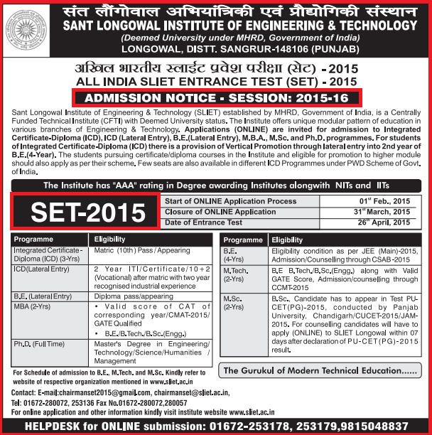 All India SLIET Entrance Test (SET) 2015: Apply Online