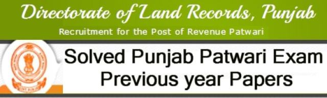 Solved Punjab Patwari Exam Previous year Papers