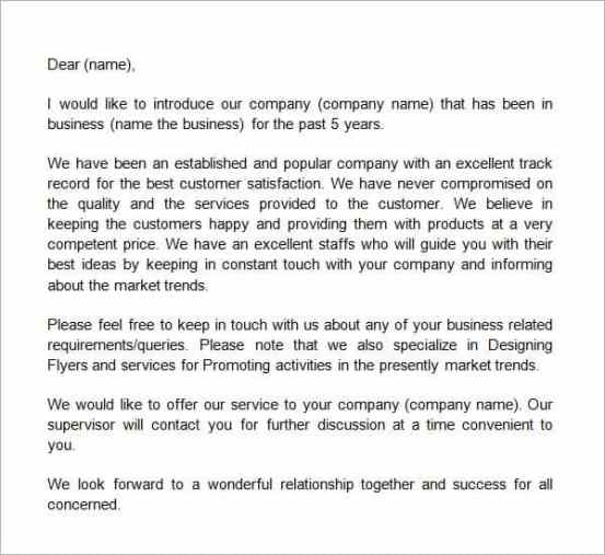 6 company introduction letter templates free sample templates company introduction letter template 19641 altavistaventures Image collections