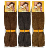 Janet Collection Noir Afro Kinky Bulk 24 | Short Hairstyle ...
