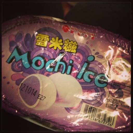 hongkong-mochi-ube-icecream