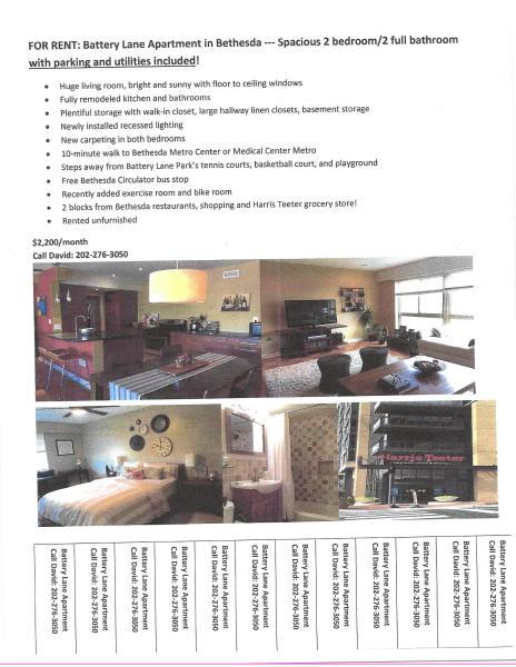 Bethesda Apartment