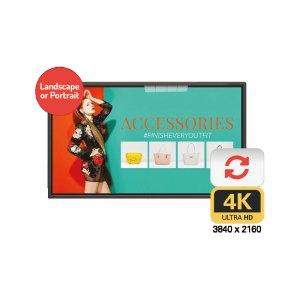 """4K Large Format Commercial Displays 65"""""""