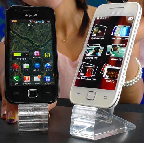Samsung Galaxy U for LG U+