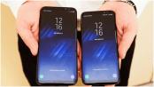 Samsung Galaxy S8 tips