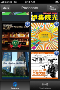 Some fun podcasts.  If I don't understand the content, I listen to the tone of the voices and find something to enjoy.  The female voice in 日曜 is like honey.