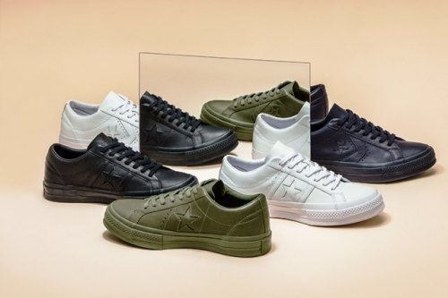 Converse x Engineered Garments One Star Collection