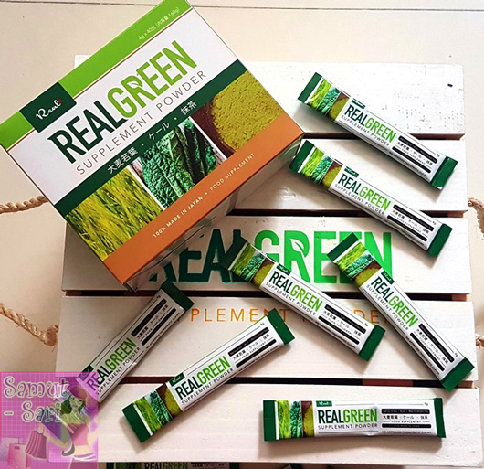 Real-Green-Supplement-Powder
