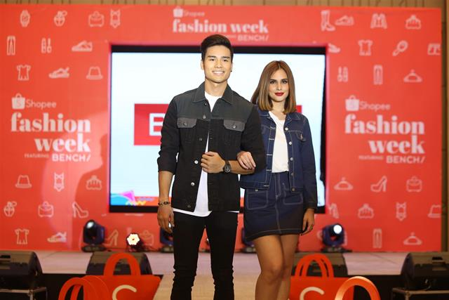 Shopee Philippines Introduced Bench on Shopee Mall