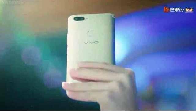 Meteor Garden X Vivo Smartphones