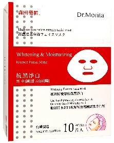 Dr. Morita Whitening & Moisturizing Essence Facial Mask