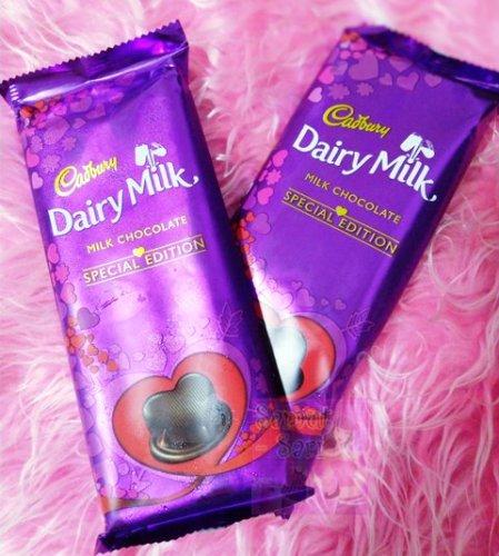 Cadbury Dairy Milk Pop Out Heart Special Edition
