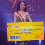 Ms. Alagang Silka 2021
