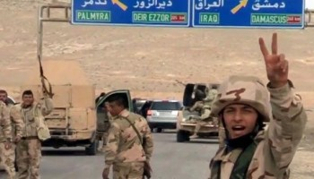SYRIAN ARMY CONQUERS PALMYRA'S CITADEL AND THE SYRIATEL TOWER; ONWARDS TO THE HEART OF PALMYRA