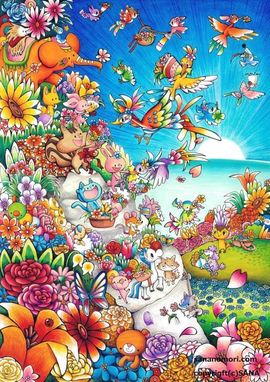 花を届ける島