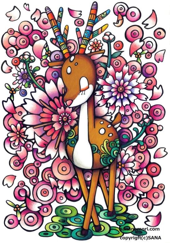 春の芽ぶき 鹿