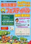 幼稚園にてぬり絵と展示イベントを開催致します!