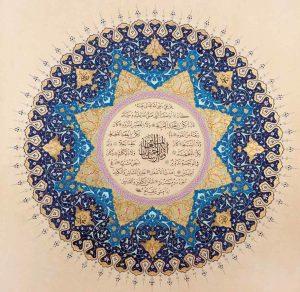 Kur'an süsleme sanatı tezhip ile mandala arasındaki benzerlik çok kuvvetlidir.