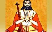 రామదాసు సాహిత్యం - విశిష్టాద్వైత స్వరూపం