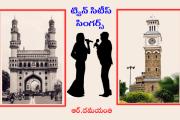 ట్విన్ సిటీస్ సింగర్స్-11: 'పాట నా శ్వాస..పాట నా భాష!' - శ్రీ అంజి తాడూరి -2వ భాగం