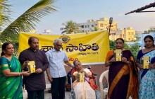 'బలివాడ కాంతారావు కీ కహానియాం' పుస్తకావిష్కరణ సభ