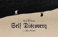 ఆత్మావలోకనం : Self Discovery
