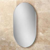 HIB Jessica Shaped Bathroom Mirror| HIB | Bathroom Mirrors ...