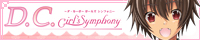 D.C. Girl's Symphony ~Da Capo Girl's Symphony ~