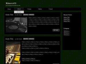screenshot_kinoco01