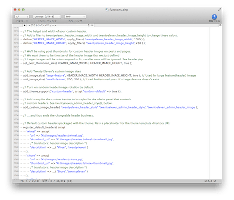 screenshot_coteditor
