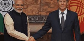India-Kyrgyzstan Relations
