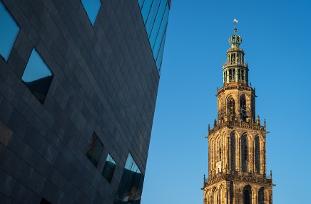 Forum building and the Martinitower in Groningen on a sunny day.