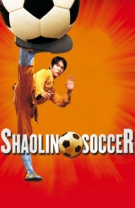 Shaolin Soccer Movie Poster