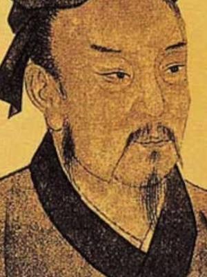 Sun Tzu Pic