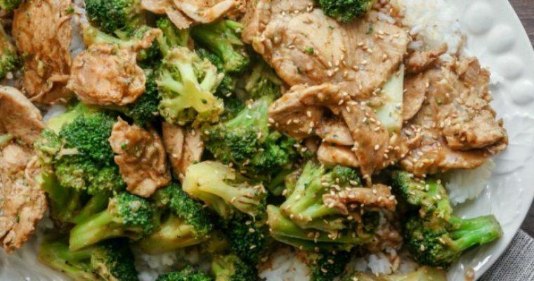 Broccoli and Pork Tenderloin Stir Fry