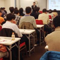 三栄工業 10月16日(月)大好きいばらき就職面接会