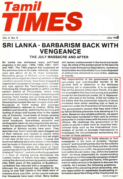 Welikade Jail prison massacre July 1983 Tamil Times Sri Lanka Barbarism Back with Vengeance The July Massacre and After