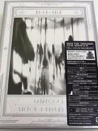 CD+DVD CATALOGUE