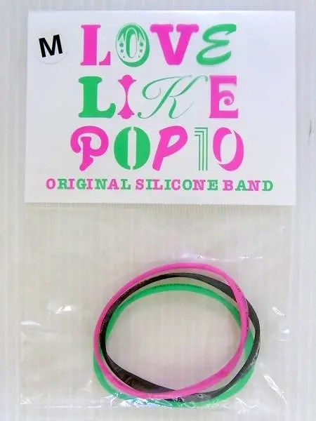 aiko Love Like Pop 10 シリコンバンド