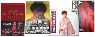 昭和スターのDVDが並んだ画像