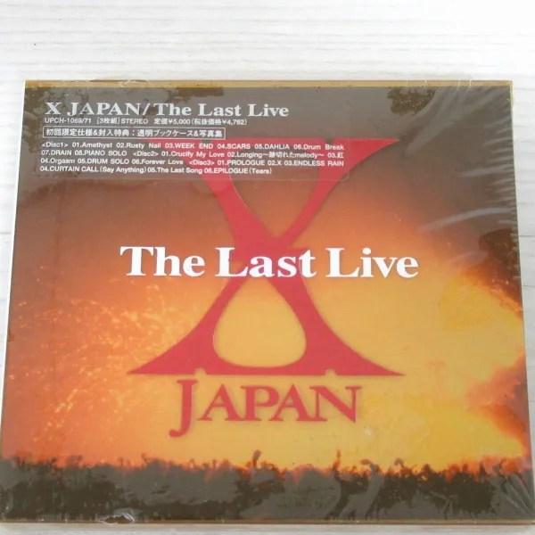 未使用 X JAPAN The Last Live 初回盤