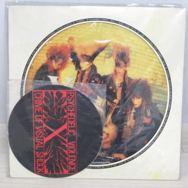 X JAPAN VANISHING VISION ピクチャー盤 LP ソノシート ステッカー付