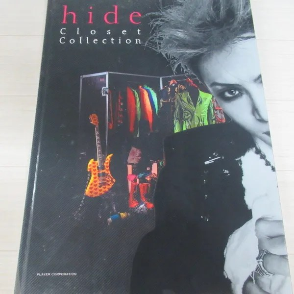 hide closet collection 写真集