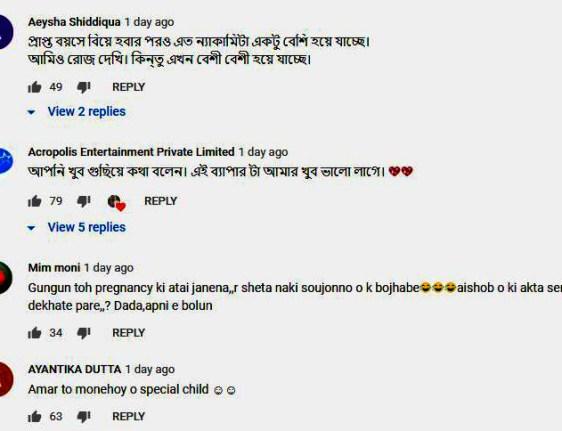 Bengali serial Khorkuto trolled for recent episodes