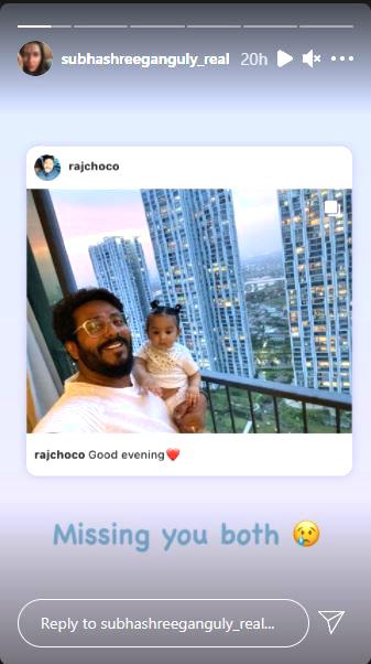 Subhashree Ganguly shares pic of Raj Yuvaan