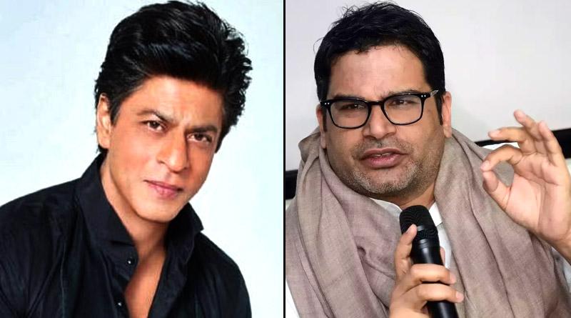 Does Shahrukh Khan's Red Chillies willing make Web Series on Prashant Kishor   Sangbad Pratidin