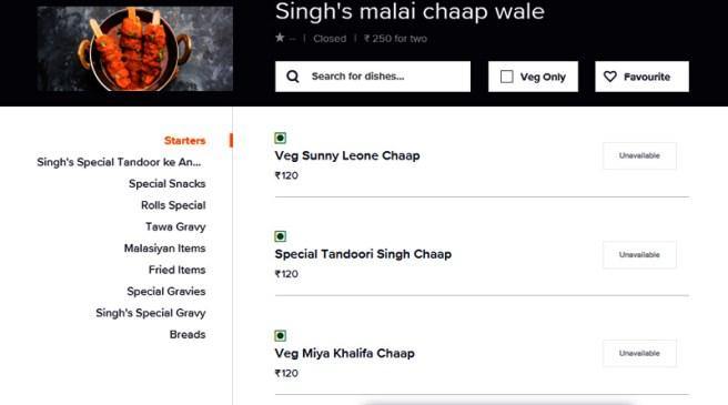 Singh's malai chaap wale